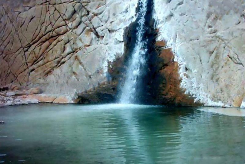 آبشار توف نمکی   رامهرمز