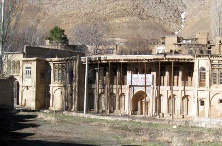 جاهای دیدنی خوانسار ، اصفهان | Khansar