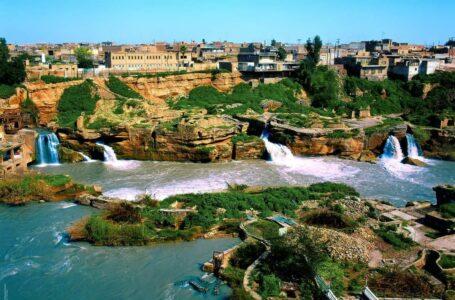جاهای دیدنی شوشتر خوزستان