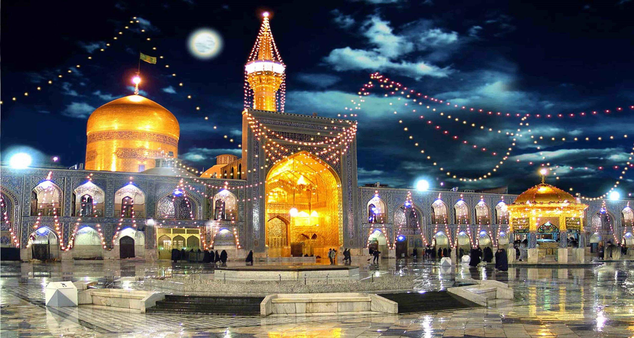 اماکن زیارتی مشهد
