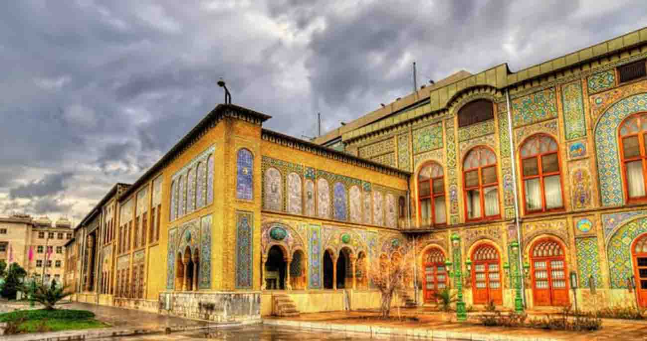 کاخ گلستان ، تهران