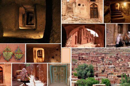 جاذبه گردشگری روستای ابیانه استان اصفهان