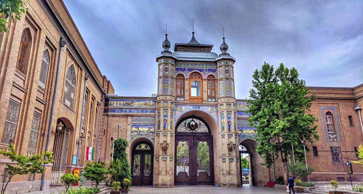 گردشگری تهران ، باغ ملی تهران