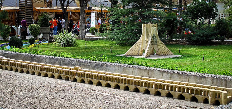 باغ موزه هنرهای ایرانی تهران
