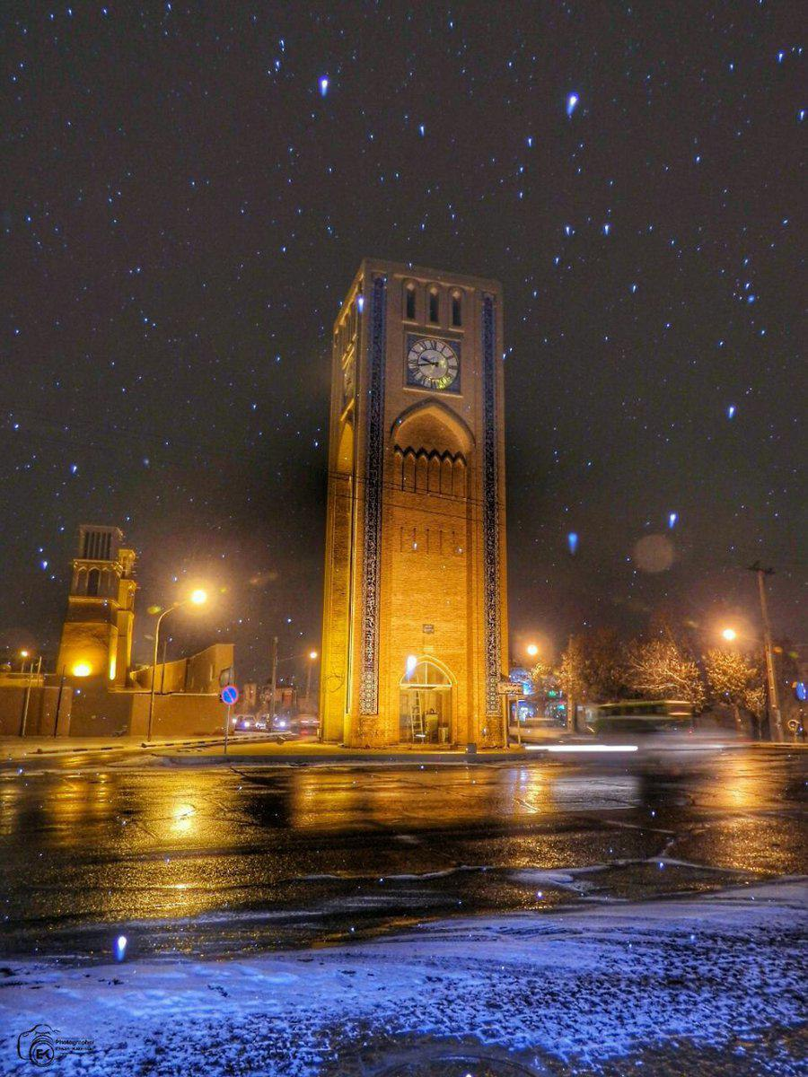 برج ساعت یزد