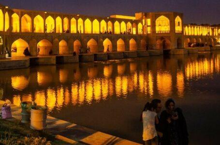 زاینده رود استان اصفهان