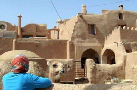 گردشگری روستای گرمه اصفهان