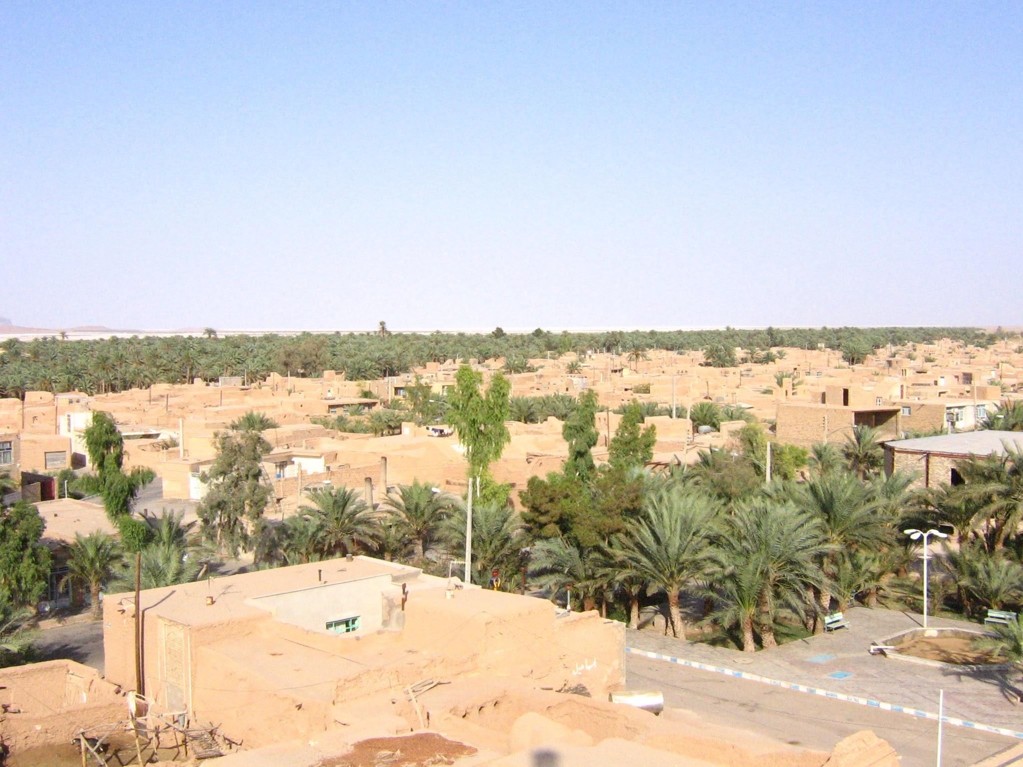 روستای گرمه اصفهان