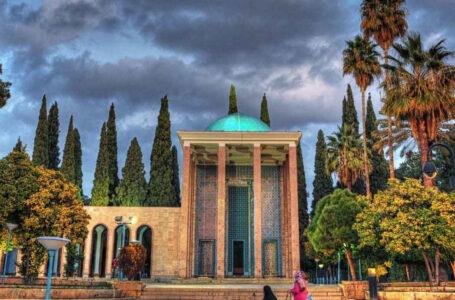 آشنایی با آرامگاه سعدی شیراز ،سعدیه