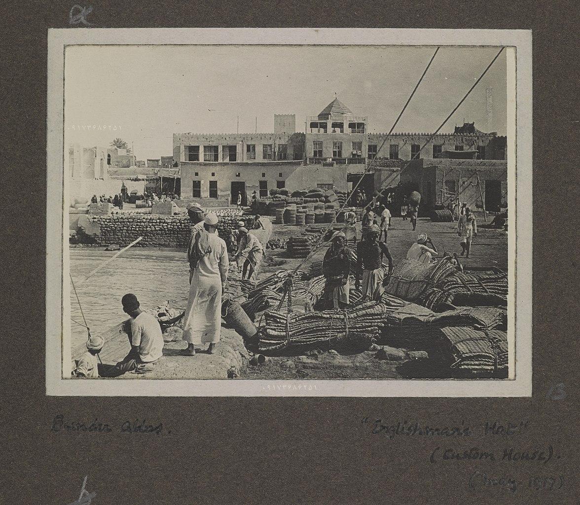 عمارت کلاهفرنگی ، گردشگری بندرعباس