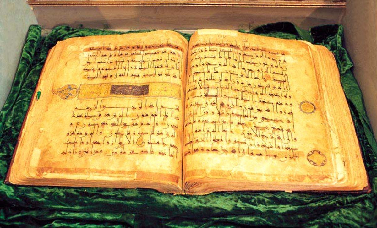 قرآن خطی روستای نگل
