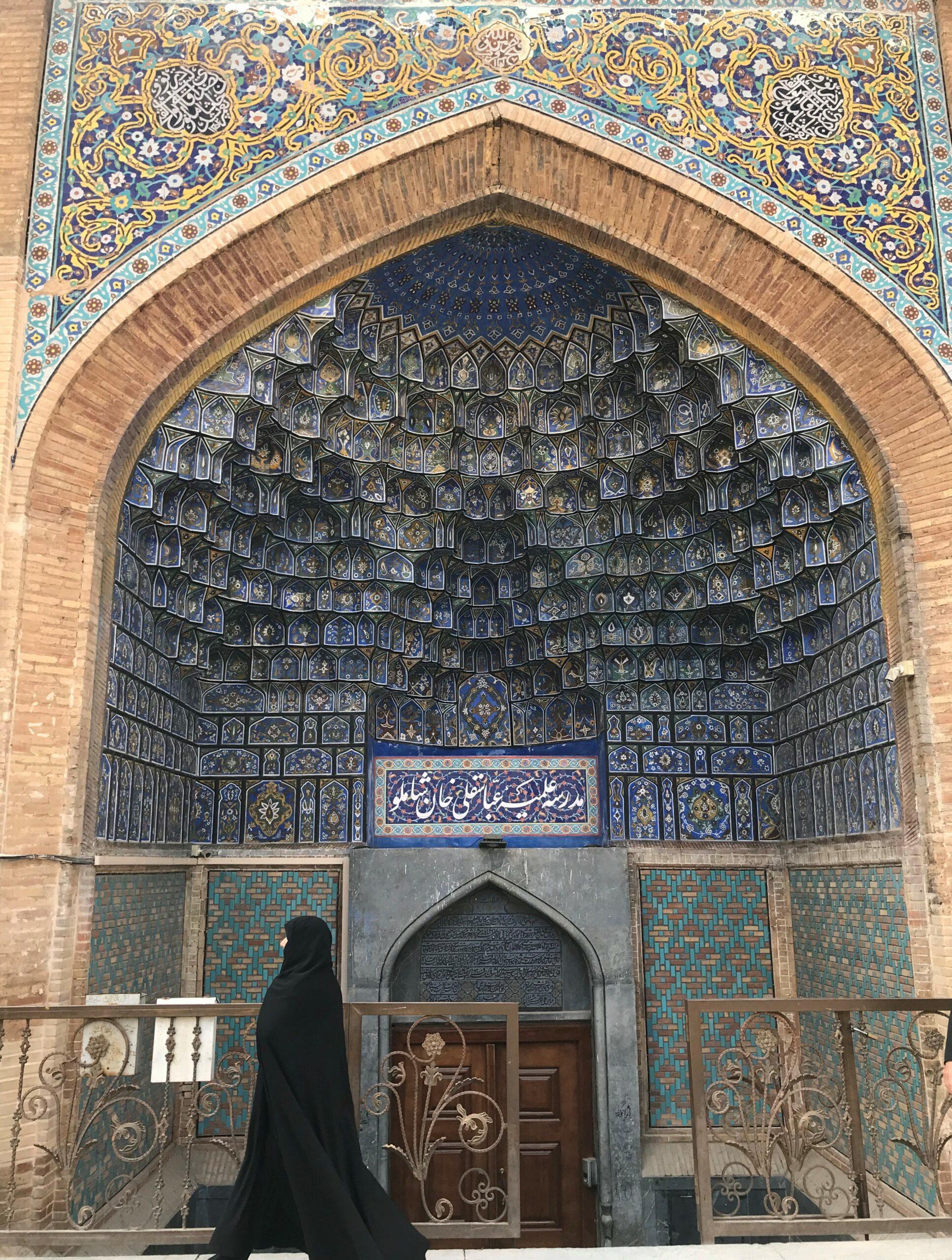 مدرسه عباسقلی خان،جاذبه های تاریخی شهر مشهد