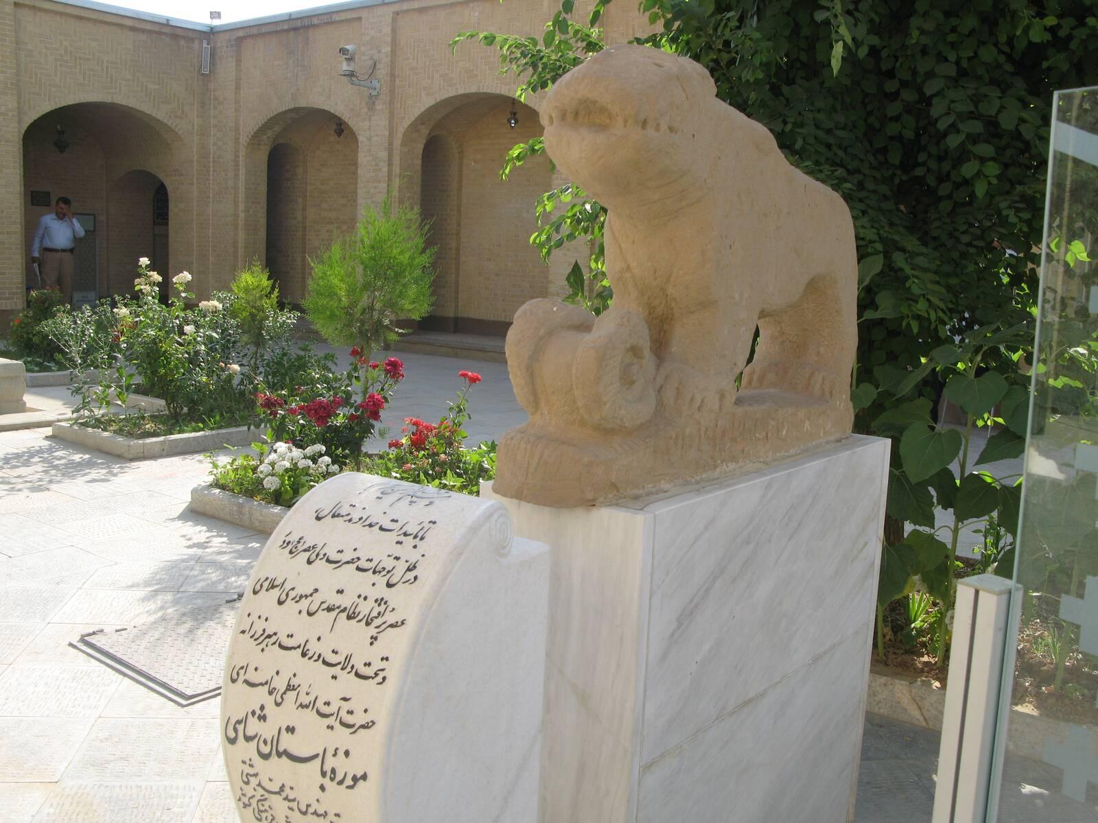 موزه باستان شناسی شهرکرد