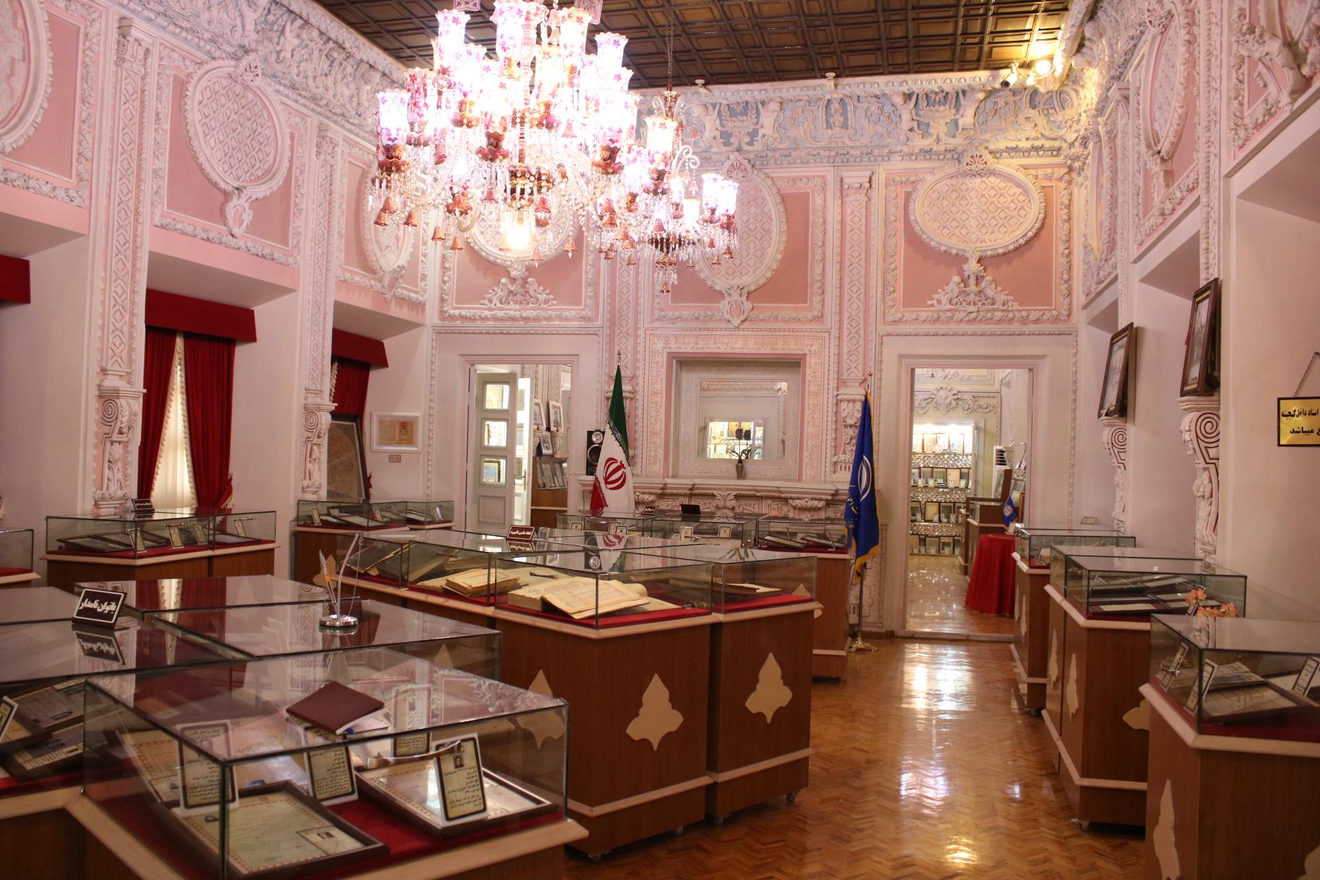 تهران گردی، موزه ثبت احوال