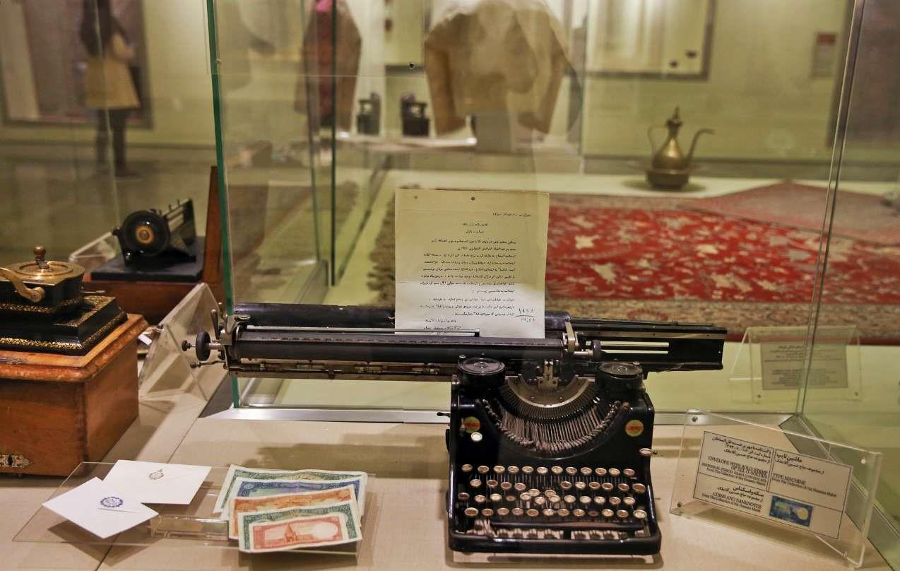 تهران گردی ، موزه ملک تهران