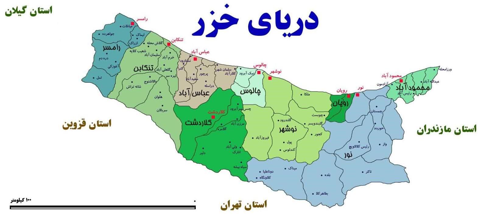 نقشه مازندران