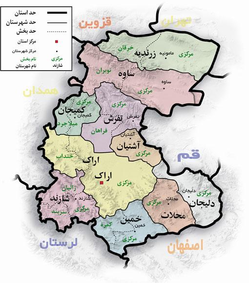 نقشه شهرستان محلات، مرکزی