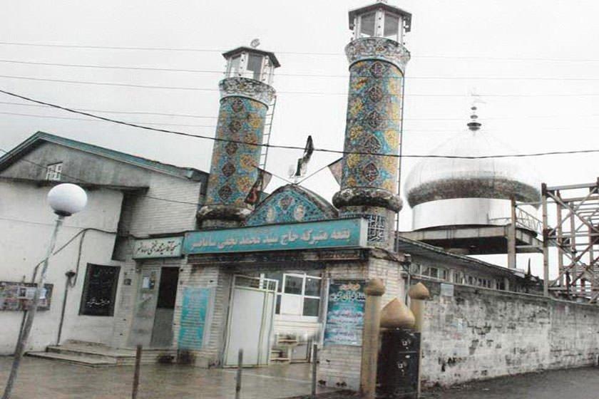 آرامگاه آقا سید محمد نجفی بندر انزلی