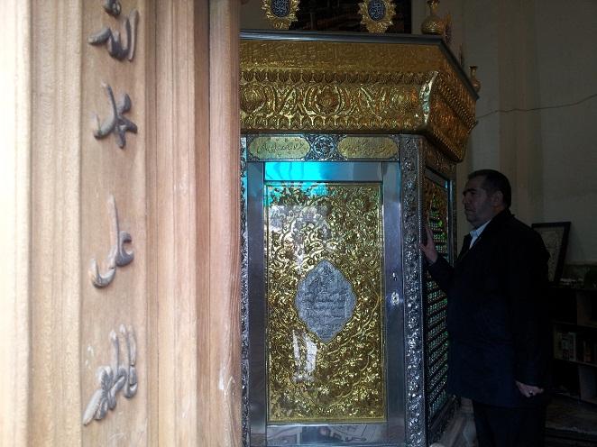 امام زاده حیسن، جاذبه گردشگری روستای کردان