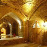 حمام گپ خرم آباد لرستان