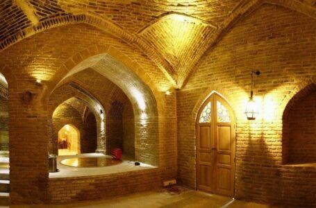آشنایی با جاذبه تاریخی حمام گپ خرم آباد استان لرستان