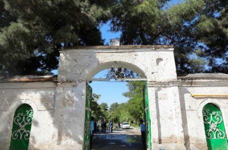 مجموعه تاریخی باغ خونی مشهد