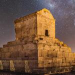 شهر باستانی پاسارگارد